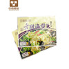 Self Standing Food Pouch Packaging For Curry Soup / Waterproof Curry Soup Bag / Soup Bag Broker Standing Zip Lock Pouch.