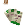 Food Packaging Aluminum Foil Bags For Cooked Food ,Cooked Beef Aluminum Foil Bags
