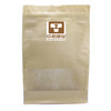 Plain Brown Zipper Top Kraft Paper Bag Customized Paper Bags For Pepper Snack Candy