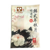 Customized Rice cake slices Frozen Food Bags  Frozen food Bag Three side seal frozen Bag Vacuum frozen Bag