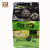 Hot! cheap pet food plastic bags packing dog food plastic bags cat food plastic bags packing