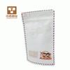 Food grade white kraft paper stand up pouches melaka ziplock snack plastic packaging bag with zipper