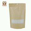 Food grade rice stand up pouch kraft food paper bag with clear window and zipper