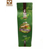Ten Color Printing Ziplock Mylar Packaging Coffee Bags , Brown Paper Custom Coffee Bags