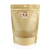 Plain Brown Zipper Top Kraft Paper Bag Customized Paper Bags For Pepper Snack Candy Jerky Standing up Kraft Paper Bag