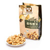 Stand Up Pouch Dry Fruit Nut Candy Packaging /eight side seal plastic dried food packaging bag
