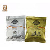 Hot! cheap pet  food plastic bags packaging dog food plastic bags cat food plastic bags packaging