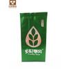 China manufacturers Side Gusset Plastic Food Packaging Bags Quad Seal Organ Bag For Nut  Snack Food Foil Bag