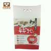 HOT! Nature dog food plastic bags Perfect  printing Pet food plastic packing bags  small dog food plastic packing bags customise pet food plastic bags  eight side seatling bag  plastic packing bags give you pet best  love