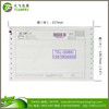 """217 x5"""" scannable barcode 5 plies color paper envelopes with sticker waybill"""