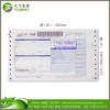 """241x5.5"""" extraction envelope independent barcode courier delivery list"""