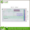 """230mmx5"""" 3copies with barcode envelope airway bill printing"""