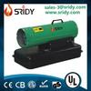 Industrial large diesel heater oil burning heater machine