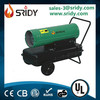20KW Industrial Diesel Paraffin Space Heater on Wheels 68000BTU