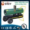 SRIDY warehouse greenhouse workshop heaters industrial diesel heating equipment