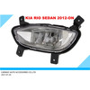 Fog light for KIA RIO 2012-ON