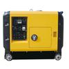 Super silent 4.5kva diesel generator, 65db, 4.5kva diesel digital inverter generator