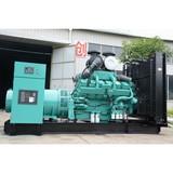 CCEC Cummins diesel generator, Cummins diesel generator 27kva to 1400kva
