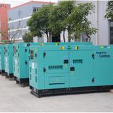 Copy denyo diesel generator , Cummins diesel generator, Copy denyo canopy diesel generator
