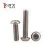 flat six-lobe tamper head stainless steel self tapping screws