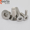 Torx countersunk self drilling screw