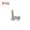 Factory price Phillips flat head stainless steel self drilling screws