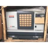 2010 NEW WANNAN XK713 CNC Milling machine