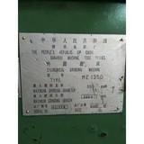2002 Used Shanxi ME1350 Cylindrical Grinder