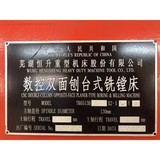 2013 Wuhu hensheng TK6513BX2 CNC planer type boring-mill machine