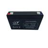 6V7AH lead acid battery,SLA battery,rechargeable battery