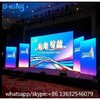 P1.875 Indoor LED Display SMD Full Color LED Screen, Good Quality
