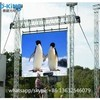 Rental LED Screen, Laptops LED Display, LED Inflatabe, Indoor LED Video Wall