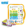 Logical game board learning toys for children