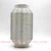 ST type pure silver metallic yarn lurex real silver MS type