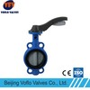 Water Butterfly Valve with Universal Flange (Pinless)