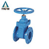 Large stock for cast steel gate valve PN16 DN80