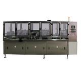 Aluminum Foil EOE Sealing Machine,Easy-Open-Ends Production Line