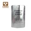 free samples aluminium laminating plastic packaging bags retort pouch