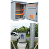 Harwell Outdoor Telecom Battery Cabinet 600*1500*600mm