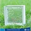 Clear Sea Wave Pattern Glass Block / Brick