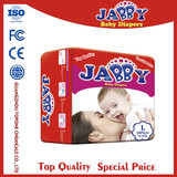 China manufacture soft breathable baby diaper