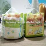 topone cheap price baby diaper