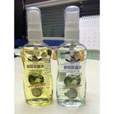 herbal mosquito repellent liquid anti mosquito spray