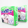 Factory wholesale price baby products sleepy baby nappies
