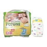 TOPONE ultra thin design and soft breathable baby diaper 24 pack midium size disposable diaper