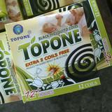 TOPONE brand micro-smoke mosquito coil 130mm black mosquito-repellent incense