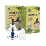 Mosquito Pest Type Liquid Vaporizer Electric Mosquito Incense Liquid