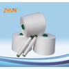 polyester viscose 65/35 Ne30/1 ring spun yarn ,raw white