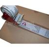 PRINTED PACKAGING TAPE,Custom Printed Packing Tape,BOPP Self Adhesive Printed Tapes