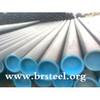 Boiler Steel Pipe